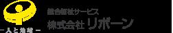 株式会社リボーン
