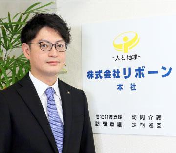 代表取締役社長 飛田 泰二